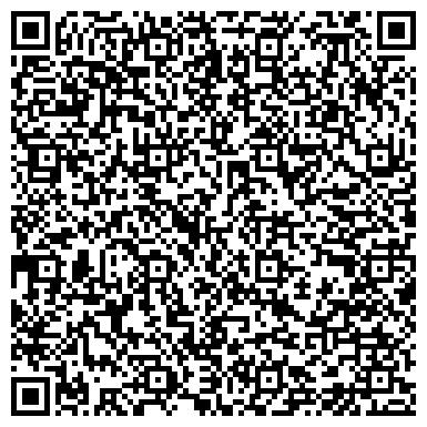 QR-код с контактной информацией организации Комбинат капитального ремонта, ТОО