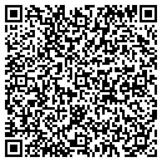 QR-код с контактной информацией организации ПЕГАС ООО ОДЕР