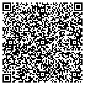 QR-код с контактной информацией организации REF STAR LOGISTIC, ТОО