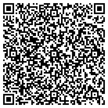 QR-код с контактной информацией организации ЭМЗ-Окна, АО