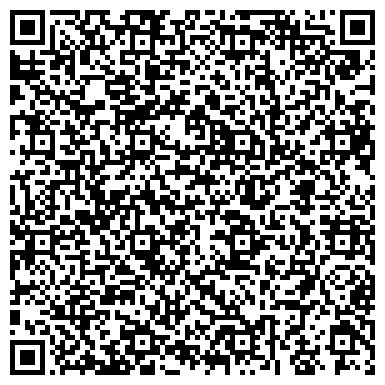 QR-код с контактной информацией организации Сен-Гобен Строительная Продукция Казахстан, ТОО