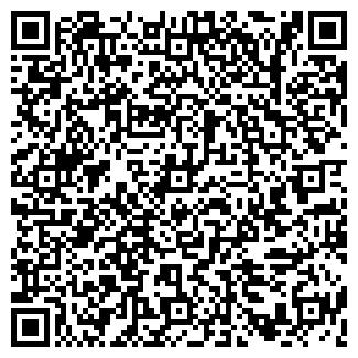 QR-код с контактной информацией организации Тст-Тас, ТОО