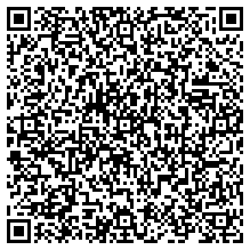 QR-код с контактной информацией организации КаспийАМРАстрой,ТОО