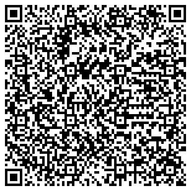 QR-код с контактной информацией организации Жиһан (Жихан), ТОО