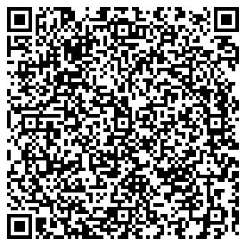 QR-код с контактной информацией организации ВОЛЖСКИЙ ФАРФОР