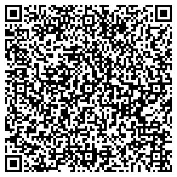 QR-код с контактной информацией организации Тупкараган, ТОО