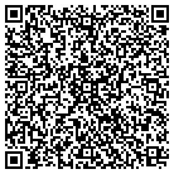 QR-код с контактной информацией организации Алкас Бетон, ТОО