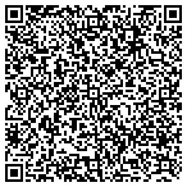 QR-код с контактной информацией организации Bazalt (Базалт), АО