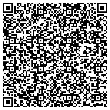 QR-код с контактной информацией организации Servis Engineering (Сервис Инжиниринг), ТОО