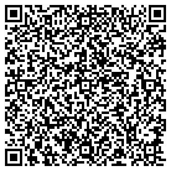 QR-код с контактной информацией организации Олден, ТОО