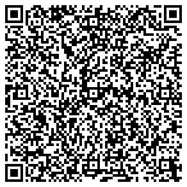 QR-код с контактной информацией организации Фарби Инвест, ТОО
