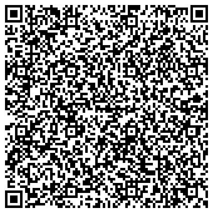 QR-код с контактной информацией организации High Quality Beton Company (Хай Куалити Бетон Компани), ТОО