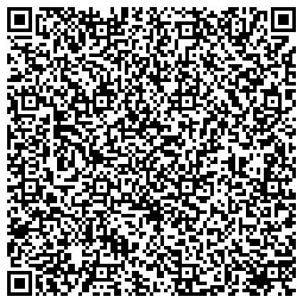 QR-код с контактной информацией организации Amir Oil Company (Амир Ойл Компани), ТОО