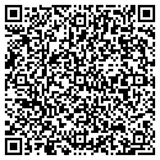 QR-код с контактной информацией организации Аск, ТОО