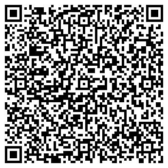 QR-код с контактной информацией организации Альбур, ЧТУП
