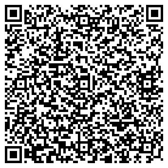QR-код с контактной информацией организации Бушра, Компания