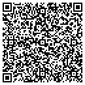 QR-код с контактной информацией организации ИК Гасыр, ТОО