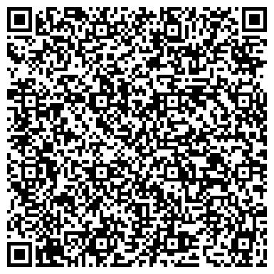 QR-код с контактной информацией организации Сервисная буровая компания Азия