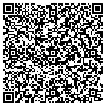 QR-код с контактной информацией организации ЭКСПРЕСС, ТОО