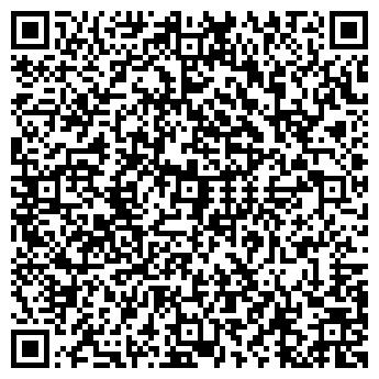 QR-код с контактной информацией организации ВОЛЖСКИЙ БЫТХИМ