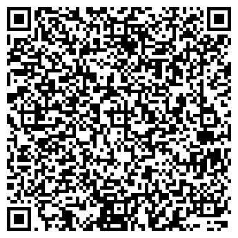 QR-код с контактной информацией организации Жетысу-Геосервис, ТОО