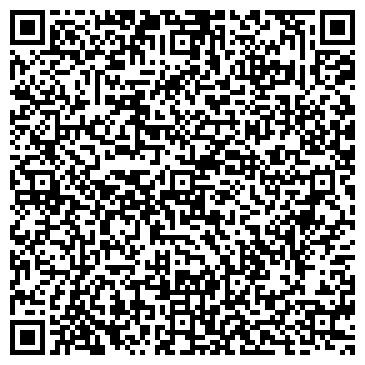 QR-код с контактной информацией организации Парасат Сервис, ТОО