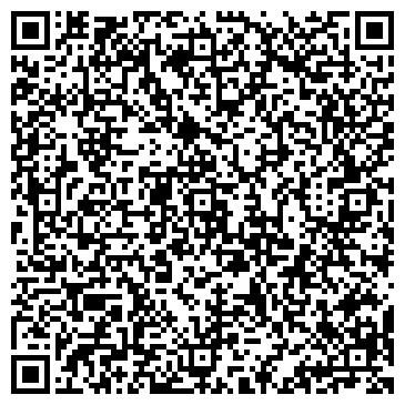 QR-код с контактной информацией организации Шымкентдорстрой, ПК
