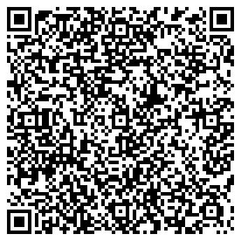 QR-код с контактной информацией организации Ремкапстрой, ТОО