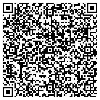 QR-код с контактной информацией организации Ремстрой-1, ТОО