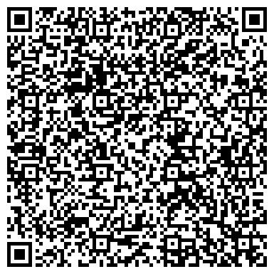 QR-код с контактной информацией организации D-ARC (Д-Арк), ТОО