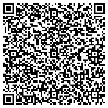 QR-код с контактной информацией организации Natali (Натали), ИП