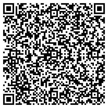 QR-код с контактной информацией организации Атрибут, ТОО