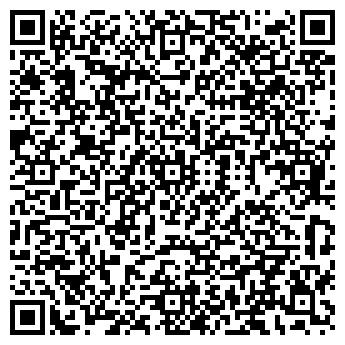 QR-код с контактной информацией организации Кайлас, ОДО
