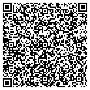 QR-код с контактной информацией организации Кайнар, Компания