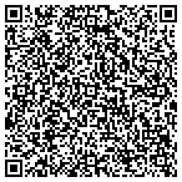 QR-код с контактной информацией организации ВЕРТИКАЛЬ-МАСТЕР, ТОО