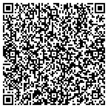 QR-код с контактной информацией организации Ориол Номад, ТОО
