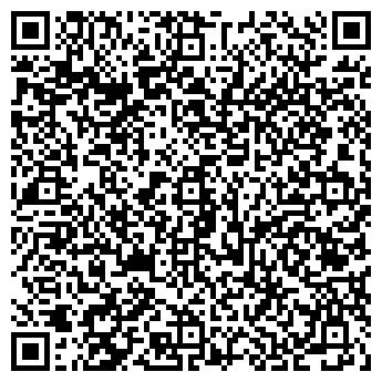 QR-код с контактной информацией организации Айдана,ТОО