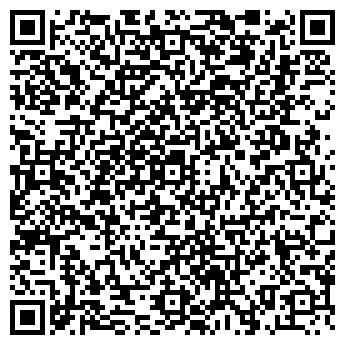 QR-код с контактной информацией организации КонкордСтрой, ТОО