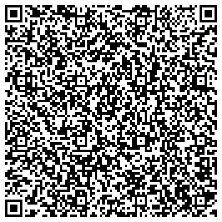QR-код с контактной информацией организации Ассоциация профессиональных строителей Восточного Казахстана ОЮЛ, Ассоциация