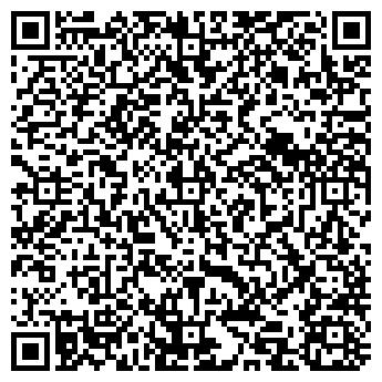 QR-код с контактной информацией организации Джан, Компания