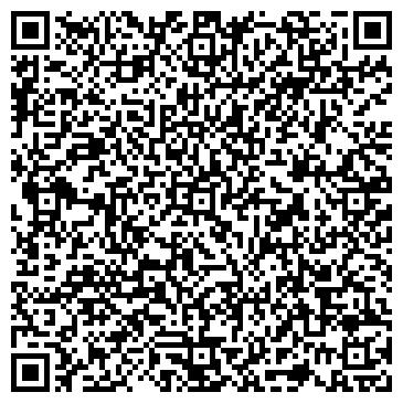 QR-код с контактной информацией организации Жайык Жарыгы ТОО