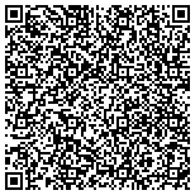 QR-код с контактной информацией организации Кеш Жарық, ТОО