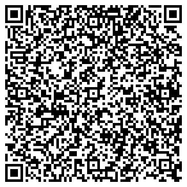 QR-код с контактной информацией организации ЭЛЕКТРО-ХСБМ, ТОО
