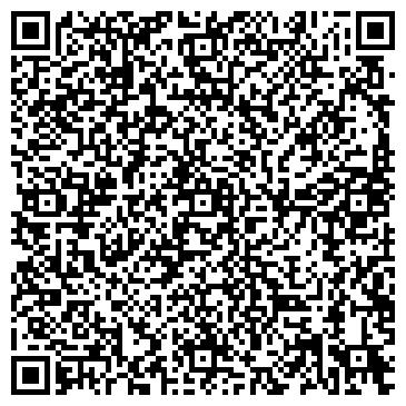 QR-код с контактной информацией организации Отау Бизнес, ТОО