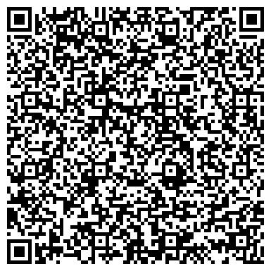 QR-код с контактной информацией организации ВЭК-Строй, ТОО
