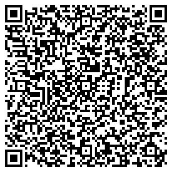 QR-код с контактной информацией организации Прима-Н, ТОО