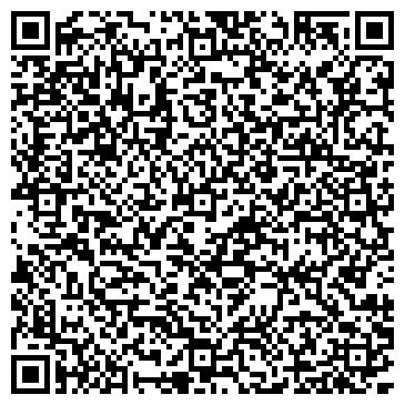 QR-код с контактной информацией организации AziyaStroy(АзияСтрой) ТОО