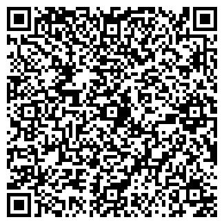 QR-код с контактной информацией организации Иншаат, ИП