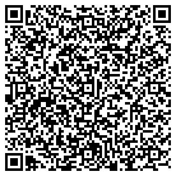 QR-код с контактной информацией организации Ск стандарт, Компания