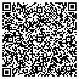 QR-код с контактной информацией организации Тасмим, ТОО